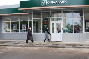 Ощадбанк спільно з компанією UKRAVIT запустили програму кредитування аграріїв