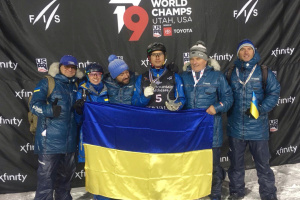 Ukrainian freestyle skier Abramenko wins silver at world championships