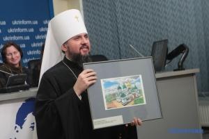 Yulia Souchtchenko a offert à Épiphane l'un des derniers tableaux de son père