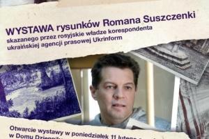 Une exposition des dessins de Roman Soushchenko s'ouvre à Varsovie