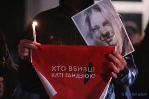 Фільм-розслідування про Гандзюк презентують 25 березня у Києві