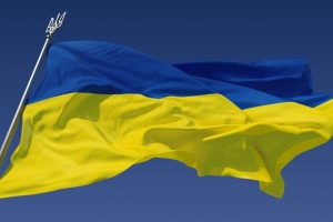 Ukraine receives GlobalCapital's award