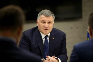 Avákov presenta la estrategia para la desocupación del Donbás en el Instituto de la Paz de EE.UU.