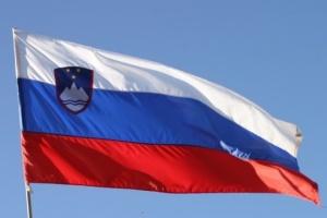 Ukraińsko-słoweńskie forum biznesowe odbywa się w Kijowie