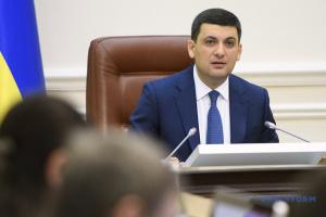 Premier: Auf EU-Märkte gehen 43 % ukrainischer Exporte