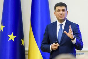 Groysman dice que la tasa de criminalidad en Ucrania cayó un 13%