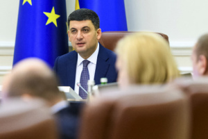 Groysman calls four sectors for economic growth
