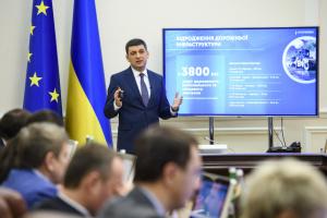 Regierung gab 2018 eine Milliarde Hrywnja für Filmförderung aus