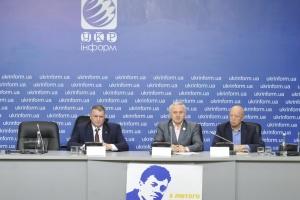 Развитие фермерского движения Украины: направления и перспективы