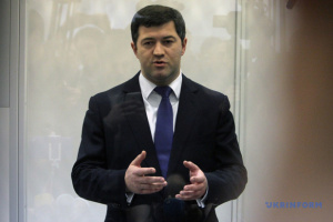 Cуд підтвердив поновлення Насірова на посаді голови ДФС
