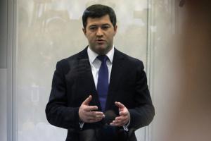 Суд не встигає продовжити запобіжний захід Насірову