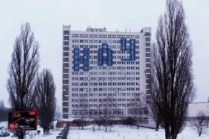В Киеве горел Национальный авиационный университет