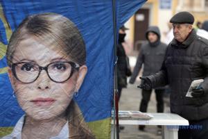 Antikorruptionsstaatsanwaltschaft soll Vermögen von Julia Tymoschenko unter die Lupe nehmen
