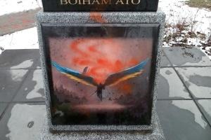 В Киеве облили краской памятник воинам АТО