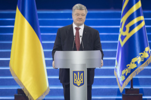 Poroshenko thanks Europe and US for their stance on issuance of Russian passports in Donbas