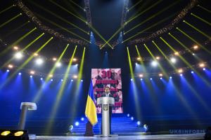 Premier: Ukraine strebt vollständige Mitgliedschaft in EU an