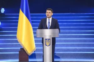 Groysman: Ucrania aspira a la plena adhesión a la Unión Europea