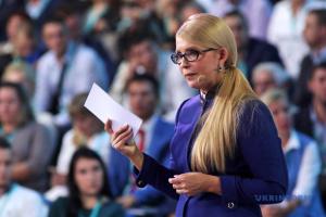 ティモシェンコ祖国党党首、検事総局の発表にコメント