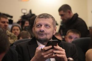 Суд повернув Мосійчуку позов про заборону Маршу рівності