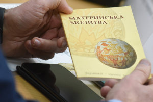 Первый сборник стихов о Майдане: пять лет спустя