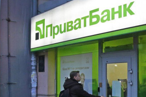 Ukraine's international partners support nationalization of PrivatBank