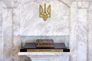 В Раде представили порталы с Конституцией и Актом независимости Украины