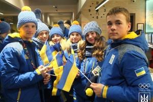У Сараєво офіційно закрили ХІV зимовий Європейський юнацький олімпійський фестиваль