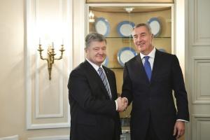 Порошенко вдячний Чорногорії за підтримку санкцій проти РФ