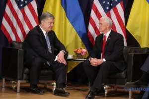 Ukraine grateful to U.S. partners for strong support – president