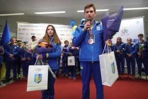 Українська збірна повернулася додому з XIV зимового Європейського юнацького олімпійського фестивалю