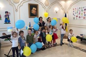 Українська школа в Абу-Дабі підшукує гідну назву