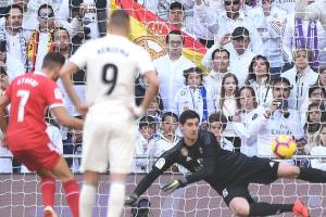 Ла Лига: «Реал» сенсационно проиграл «Жироне»