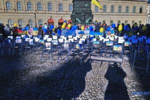 В Мюнхене провели акцию в поддержку украинских политзаключенных