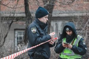 Возле школы в центре Киева нашли гранату