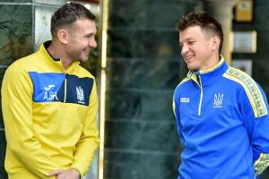 Ротань поделился ближайшими планами молодежной сборной Украины по футболу