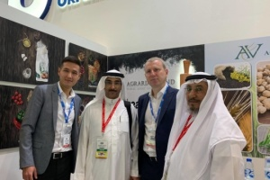 Ukraine's Agrarian Fund presents products at Gulfood in Dubai