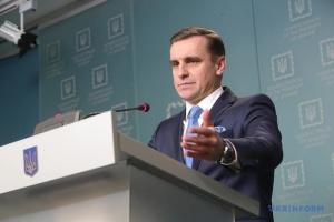"""Єлісєєв каже, що робота із посилення """"азовських"""" санкцій триватиме"""