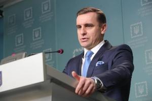 Росія зацікавлена у перемозі кандидатів, що обіцяють зниження цін на газ - Єлісєєв