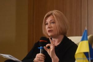 """Геращенко назвала дебати про повернення РФ """"майстер-класом із фарисейства"""""""