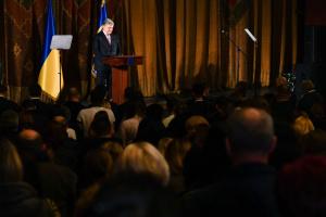Президент пригадав події найкривавішого дня Революції Гідності