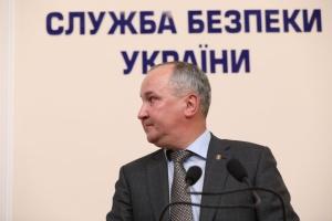 Глава СБУ Грицак подав у відставку
