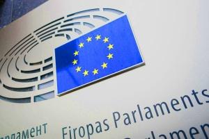 """Єврочиновники хочуть """"закрутити гайки"""" в Інтернеті"""