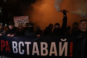 """У центрі столиці триває акція """"Бандеро, вставай!"""""""