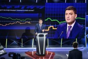 Україна цьогоріч віддасть чверть свого бюджету на обслуговування боргів - Гройсман