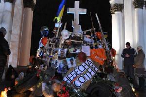 """Суд відхилив клопотання про допит """"грузинських снайперів"""" у справі Майдану"""