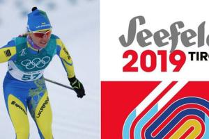 Стал известен состав сборной Украины на чемпионат мира по лыжным видам спорта