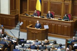 Засідання Верховної Ради з нагоди п'ятої річниці збройної агресії Росії