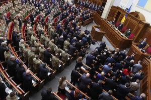У Раді зареєстрували постанови, які можуть заблокувати перезапуск судової реформи