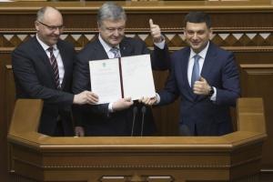 Порошенко у ВР підписав зміни до Конституції про рух до ЄС і НАТО