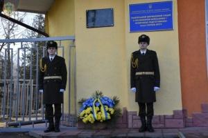 Во Львове открыли памятную доску Герою Украины Устиму Голоднюку